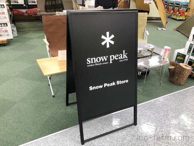 ヨドバシカメラ梅田店のスノーピーク看板