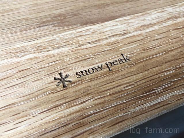 Myプレートに刻印されたスノーピークのロゴ