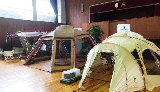 【スノーピーク@大阪】SnowPeakのキャンプ用品を実際に確認したいならココ※追記進行中