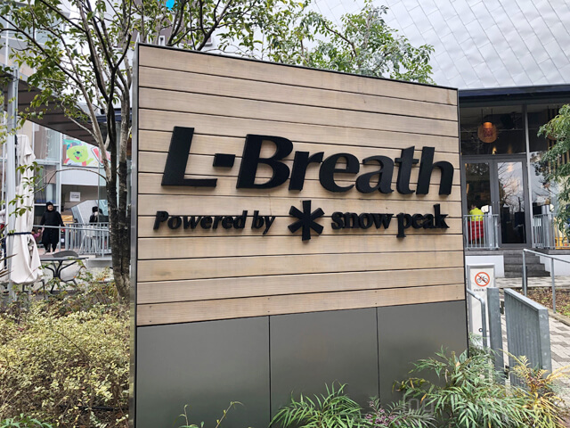 スノーピークストア L-Breath powered by Snow Peak