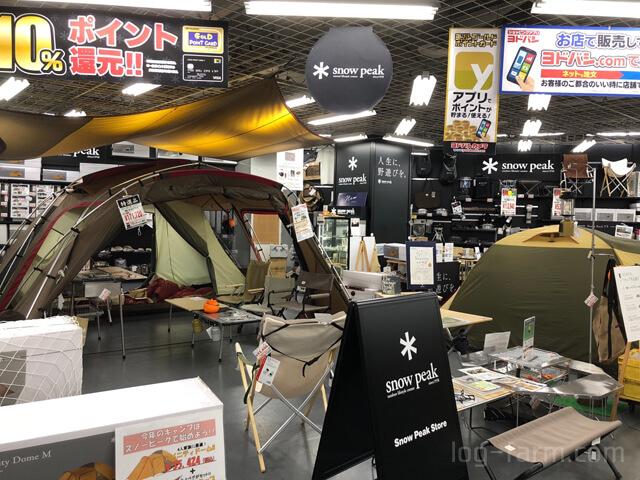 ヨドバシカメラ梅田店のスノーピークコーナー