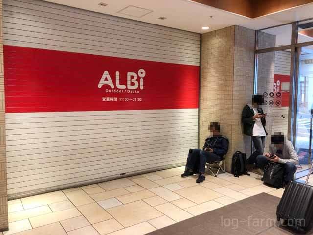 ALBi大阪(雪峰祭2019秋)の開店に並ぶ人たち