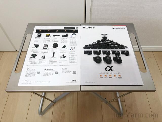 TAKIBI Myテーブルの天板の広さ