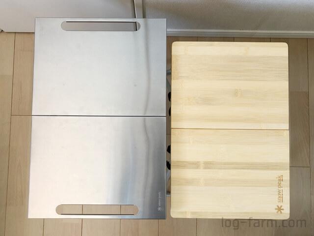 Myテーブル竹とTAKIBI Myテーブルの天板の広さの比較