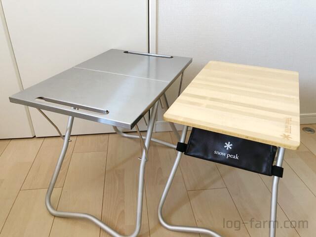 Myテーブル竹とTAKIBI Myテーブル