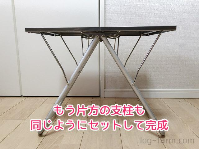 TAKIBI Myテーブルの設営完了