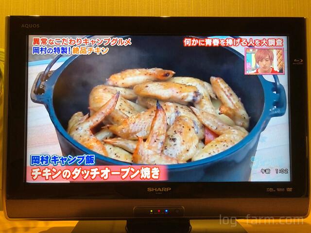 チキンのダッチオーブン焼き