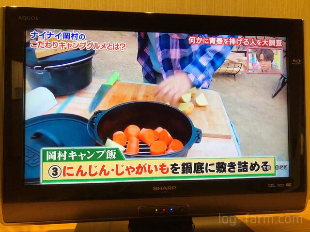 ③にんじん・じゃがいもを鍋底に敷き詰める