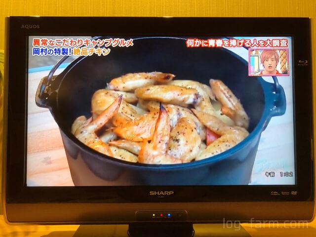 ⑤チキンのダッチオーブン焼きが完成