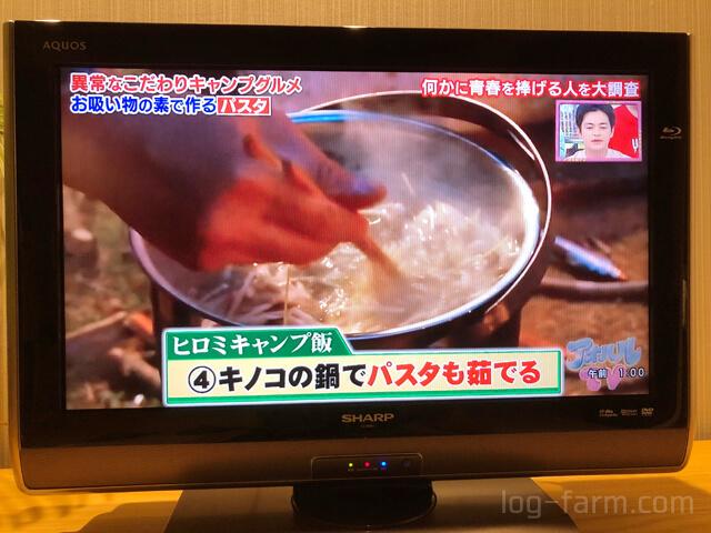 ④キノコの鍋でパスタも茹でる