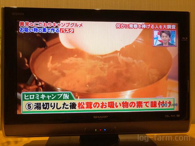 ⑤湯切りした後、松茸のお吸い物の素で味付け
