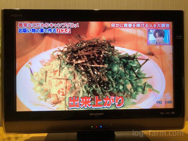 ⑦松茸のお吸い物の素入りキノコパスタが完成