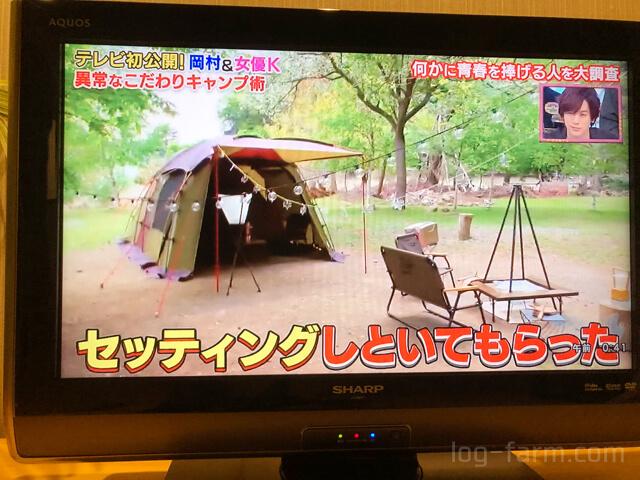 ロゴスのテントやチェアなど