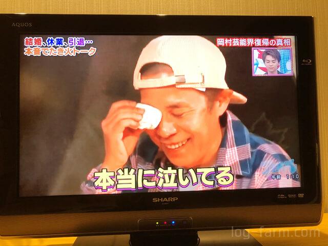 ナイナイ岡村の涙3