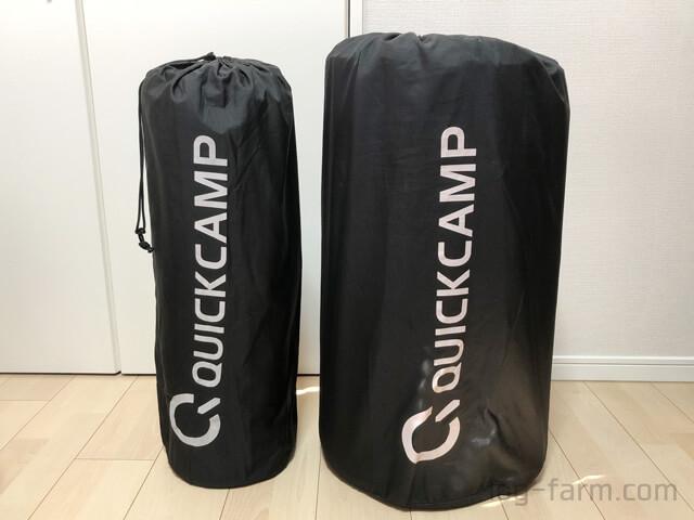 QuickCamp キャンピングマットシングルとダブルサイズ収納時の比較1