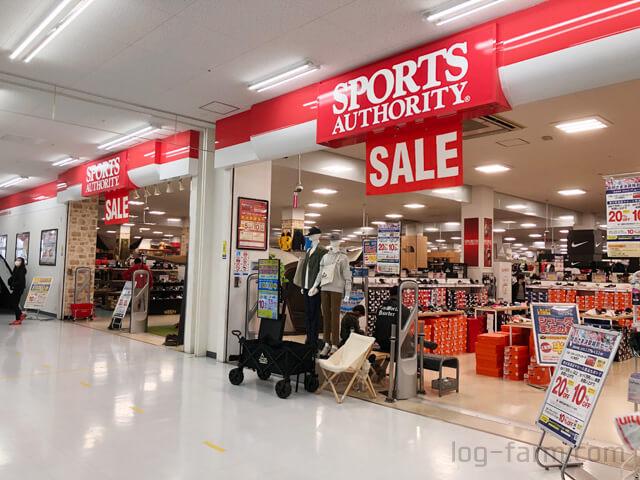 西日本最大級のスポーツオーソリティ西宮今津店
