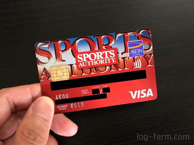 スポーツオーソリティのクレジットカード