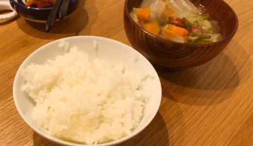 【ユニフレームfan5DXを購入】ライスクッカーでご飯を炊いたよ!超簡単&激ウマ