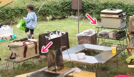 【UNIFLAME フィールドラックが無双状態】売切れ続出の名作キャンプギア!