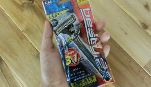 【剃る】貝印のT字カミソリ:Besty EXを買ってヒゲ剃りしてみた。