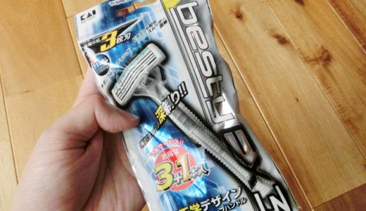 【剃る】貝印の3枚刃使い捨てカミソリ:Besty EX3でヒゲを剃った感想