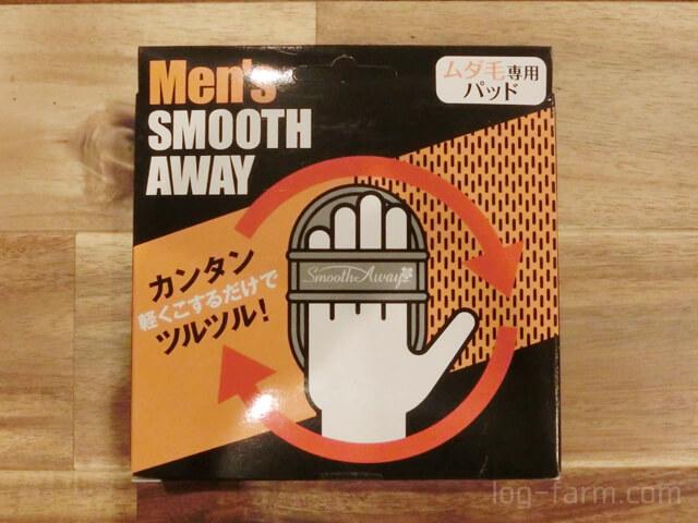 MEN'S SMOOTH AWAY(メンズスムースアウェイ)の使用レビュー