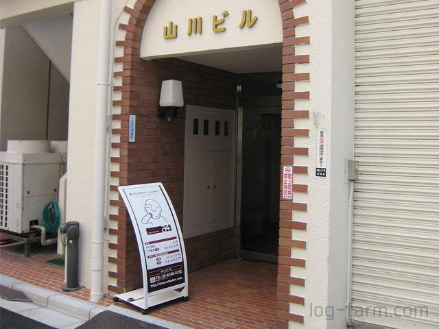 山川ビルの入口とa4の看板