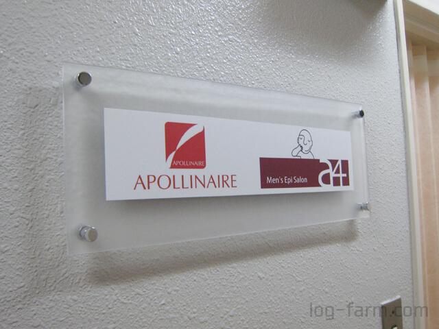 a4のロゴ
