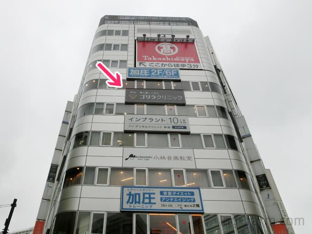 ゴリラクリニック新宿本院があるパシフィックマークス新宿サウスゲートビル