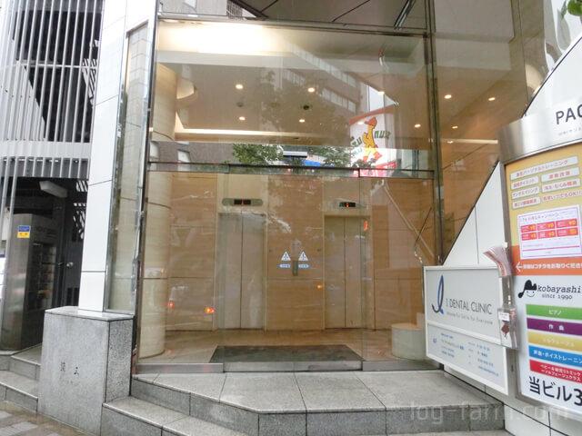 パシフィックマークス新宿サウスゲートのエントランス