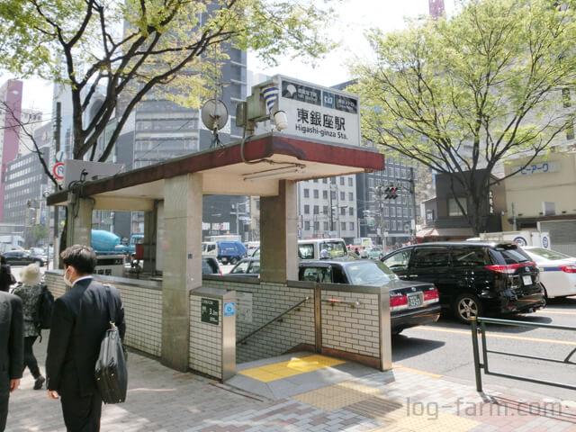 地下鉄・東京メトロ東銀座駅