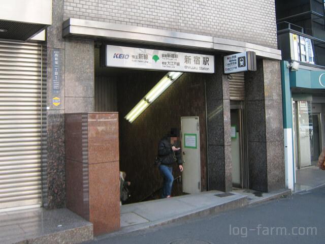 都営新宿線「新宿」駅
