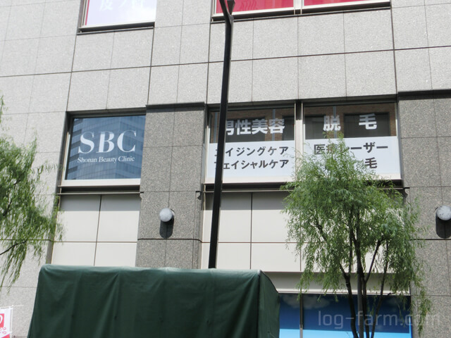 湘南美容クリニックの窓広告