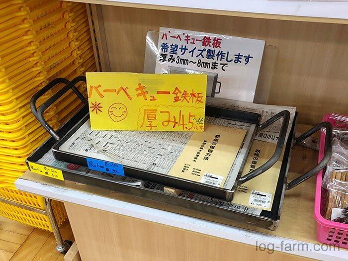 道の駅「飯高駅」の物産販売