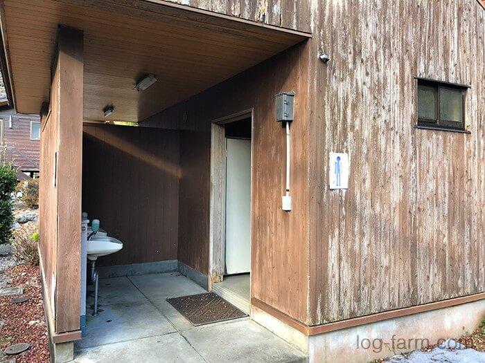 つつじの里 荒滝キャンプ場のトイレ