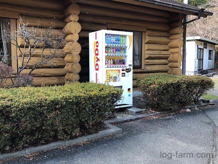 荒滝キャンプ場の自動販売機