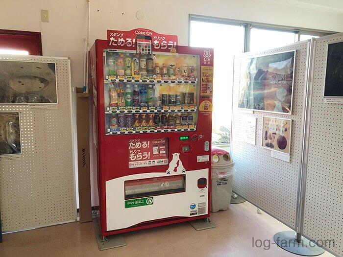 カントリーパーク大川の自動販売機
