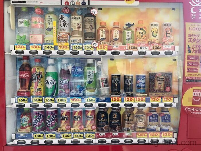 カントリーパーク大川の自動販売機の値段