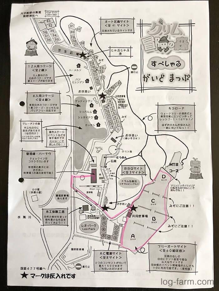 【全体MAP】グリム冒険の森キャンプ場
