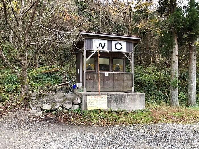 黄和田キャンプ場のトイレ