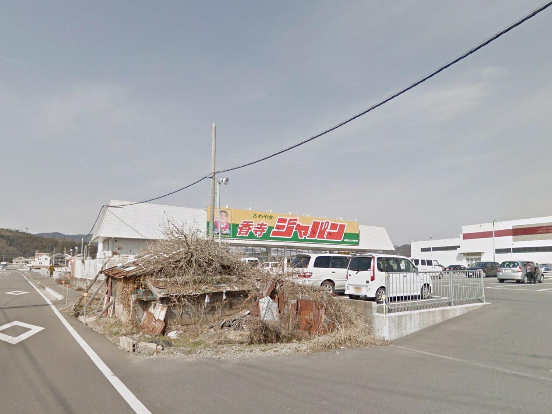 ジャパン 香寺店