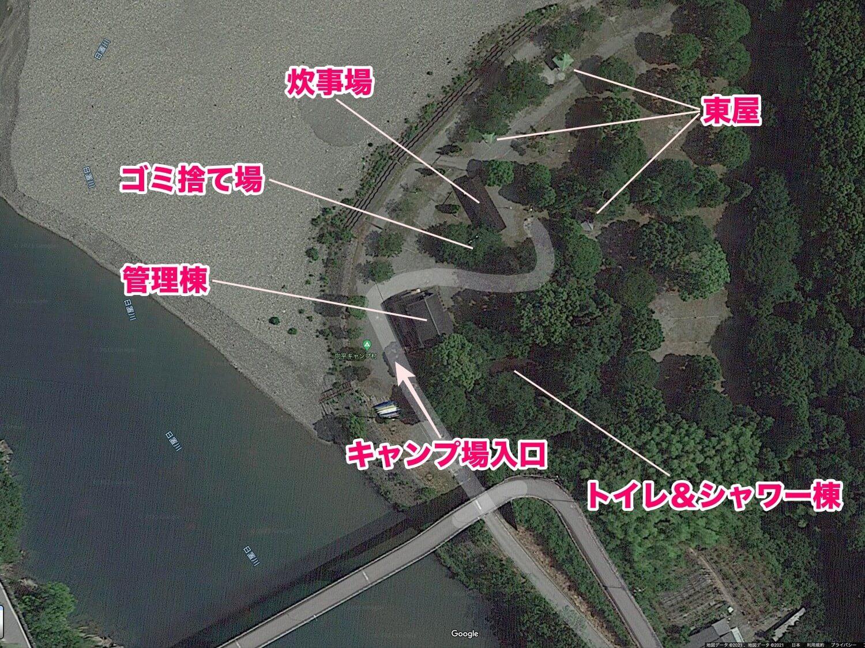 【航空写真】向平キャンプ村