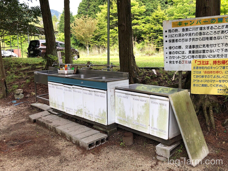 深山キャンプ場の炊事場