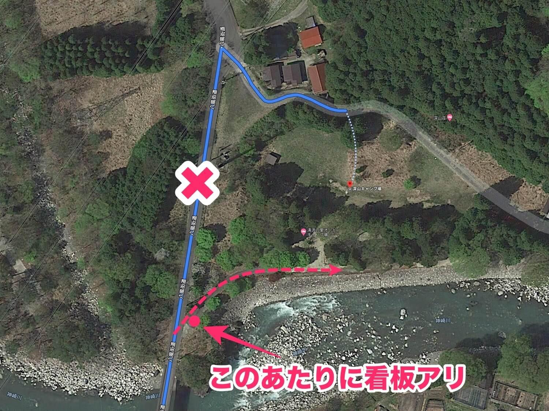 Googleマップの間違ったルート