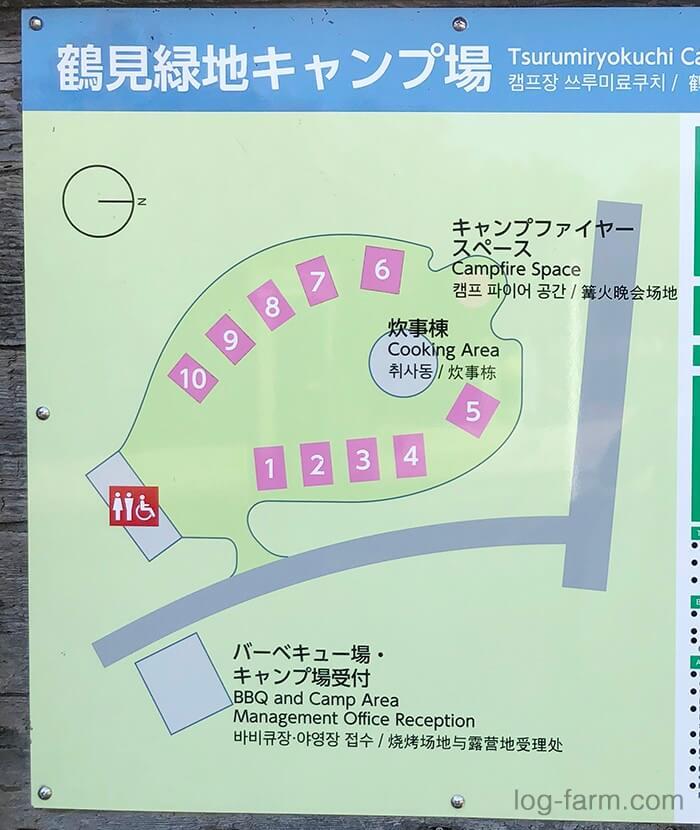 【全体MAP】鶴見緑地キャンプ場