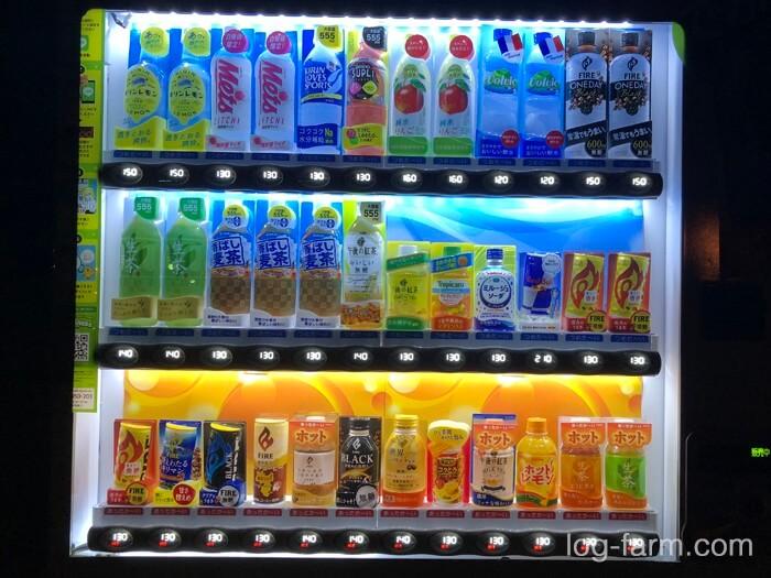 自動販売機の値段