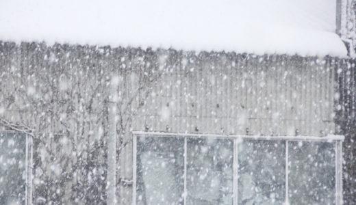 【雪の中の物件見学はもうコリゴリ】またも違う物件をチェック(汗)