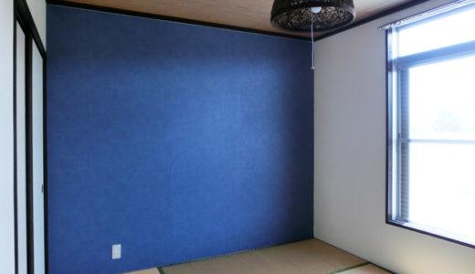 【クロス・CF張替/和室⇒洋室化】木造アパート(3号不動産)の内装リフォーム開始!