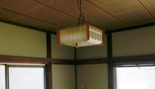 【すぐにできる空室対策】照明をワンランク上のお洒落なモノに変更