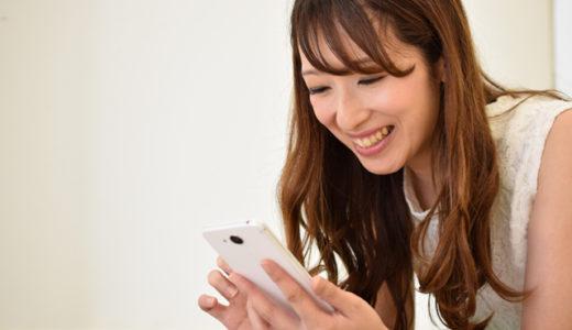 【スマホ全盛時代に!】インターネット(Wifi)無料物件に変更する